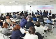 육아정책연구소 열린토론회 개최… 부모와 보육·교육현장 전문가 한자리
