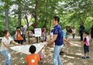 사회성 발달 돕는 유아숲체험원…서울 47개소 12일 개장