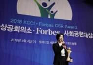 맥도날드, 대한상의·포브스 사회공헌대상 5년 연속 수상