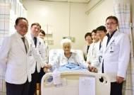 원주세브란스기독병원, 95세 환자 무봉합 대동맥판막 치환술 성공