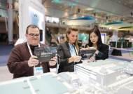 삼성바이오로직스, 미국에서 열리는 'BIO 인터내셔널 컨벤션' 참가