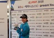 '휴온스 골프단' 이승연, KLPGA 드림투어 올해 첫 우승