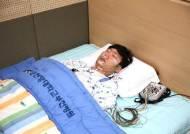 수면다원검사도 급여 전환…어떤 경우에 건강보험 적용되나?