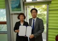 의정부시중독관리통합지원센터, 경기북부아동일시보호소와 MOU 체결