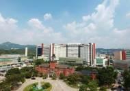 서울대병원, 2018 국가브랜드경쟁력지수 1위