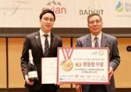 SPC그룹 안중민 소믈리에, '2018 한국 국가대표 소믈리에 대회' 왕중왕전 1위