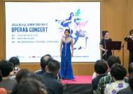 종근당, 신촌세브란스병원서 '오페라 희망이야기 콘서트' 개최