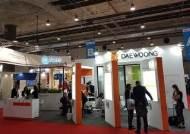 대웅제약·대웅바이오, 세계의약품전시회 참가