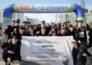 설빙 임직원, 소년소녀가장 돕는 '2018 환경마라톤대회' 참가