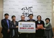 롯데리아, 전국한우협회와 결식 아동 위한 한우버거 지원