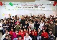 순천향대 부천병원, 외국인·소아 환자들 위한 다양한 연말 이벤트