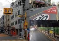 강동구, 어린이보호구역 교통안전환경 개선사업 완료