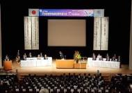 아시아 전문 치료방사선사들 한국에 모인다