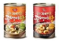 동원F&B, 바로 데워 먹는 '동원 자연산 골뱅이탕' 2종 출시