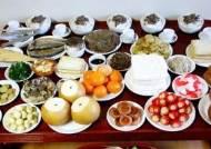 2019년 다이어트 첫 위기…명절음식 현명한 섭취법 7가지