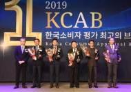 일동제약 퍼스트랩, 한국소비자평가 최고의 브랜드 대상 수상