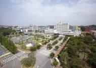 전북대병원, 상급종합병원 3주기 의료기관 인증 획득