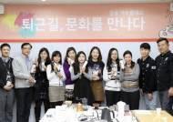 광동제약, 바리스타에게 배우는 핸드드립 커피클래스 개최
