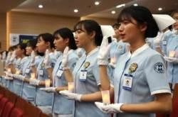 을지대 간호대학, 간호사 국가시험 18년 100%합격