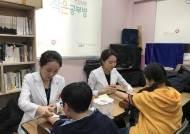 강동구, 건강관리협회와 취약계층아동 무료 건강검진 실시