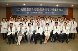 이대목동병원, 인턴 임용식·가족 초청 행사 개최