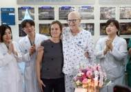 美실리콘밸리 엔지니어 한국서 생체간이식 받고 새 삶