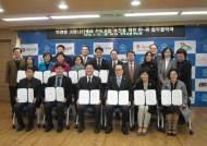 순천향대 부천병원-부천시, 커뮤니티케어 선도사업 추진 업무협약 체결