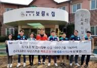 GS나누미 봉사단, 전국 14곳에 700인분 도시락 릴레이 기부