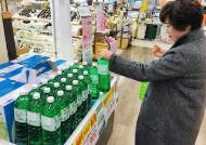 GS수퍼마켓, 울릉도 우산 고로쇠 1차 주문 완판