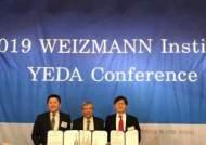 바이오리더스, 와이즈만연구소와 혁신적 항암치료제 기술이전 업무협약