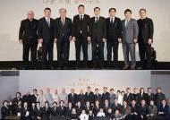 스포츠닥터스, 3.1절 100주년 민화협 행사서 일본 강제징용 희생자 넋 기려