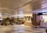 롯데GRS, 컨세션 8호점 'SKY 31 푸드 에비뉴 종로' 오픈