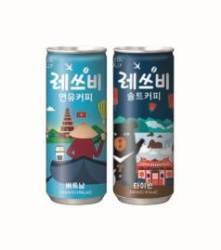 롯데칠성음료, '레쓰비 연유커피∙솔트커피' 출시