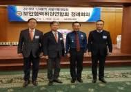 한국유나이티드제약 김태식 전무, 서울지방경찰청으로부터 감사장 받아