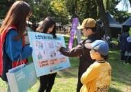 강동구, '노인학대 예방 및 인권보호 추진계획' 수립