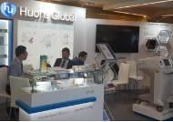 휴온스글로벌, AMWC 2019참가… 글로벌 마케팅