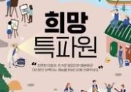 KT&G, 대학생 해외봉사단 '캄보디아 희망특파원' 8기 모집