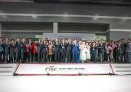 한국외식산업협회, '제10회 외식산업인의 날' 개최