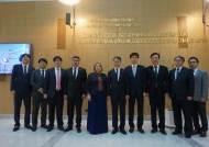 경북대병원, 보건의료분야 중앙아시아 3국 민관합동 경제사절단 참여