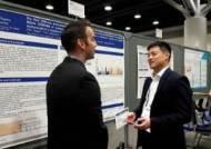 유유제약, 글로벌 안과 학회서 안구건조증 치료제 연구 발표
