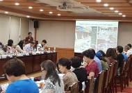 동작구, 주민참여예산 제안사업 공모
