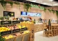 잠바주스, 그로서란트 콘셉트 '롯데백화점 인천터미널점' 오픈