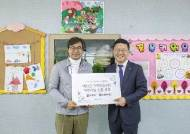 보령제약, 가정의 달 맞아 예산군 지역아동에게 선물 전달