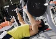 근육 키울려고 먹은 단백질 보충제 수명 단축시킨다