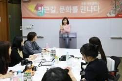 광동제약, 사내 문화 강좌 '제7회 아트클래스' 개최