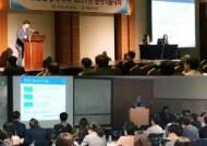 GC녹십자의료재단 전문의, 임상화학회 춘계학술대회서 연제발표
