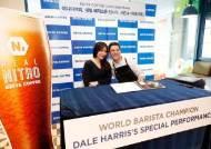 이디야커피, 세계적 바리스타 데일 해리스와 음료 시연 행사