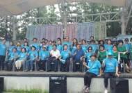동작구, 마을계획사업 추진을 위한 마을총회 개최