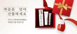 디엔컴퍼니, 성년x부부의 날 선물 '셀리시스 EX' 제안