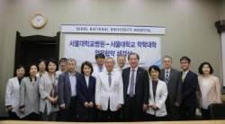 서울대병원-서울약대 상호협력 MOU 체결
